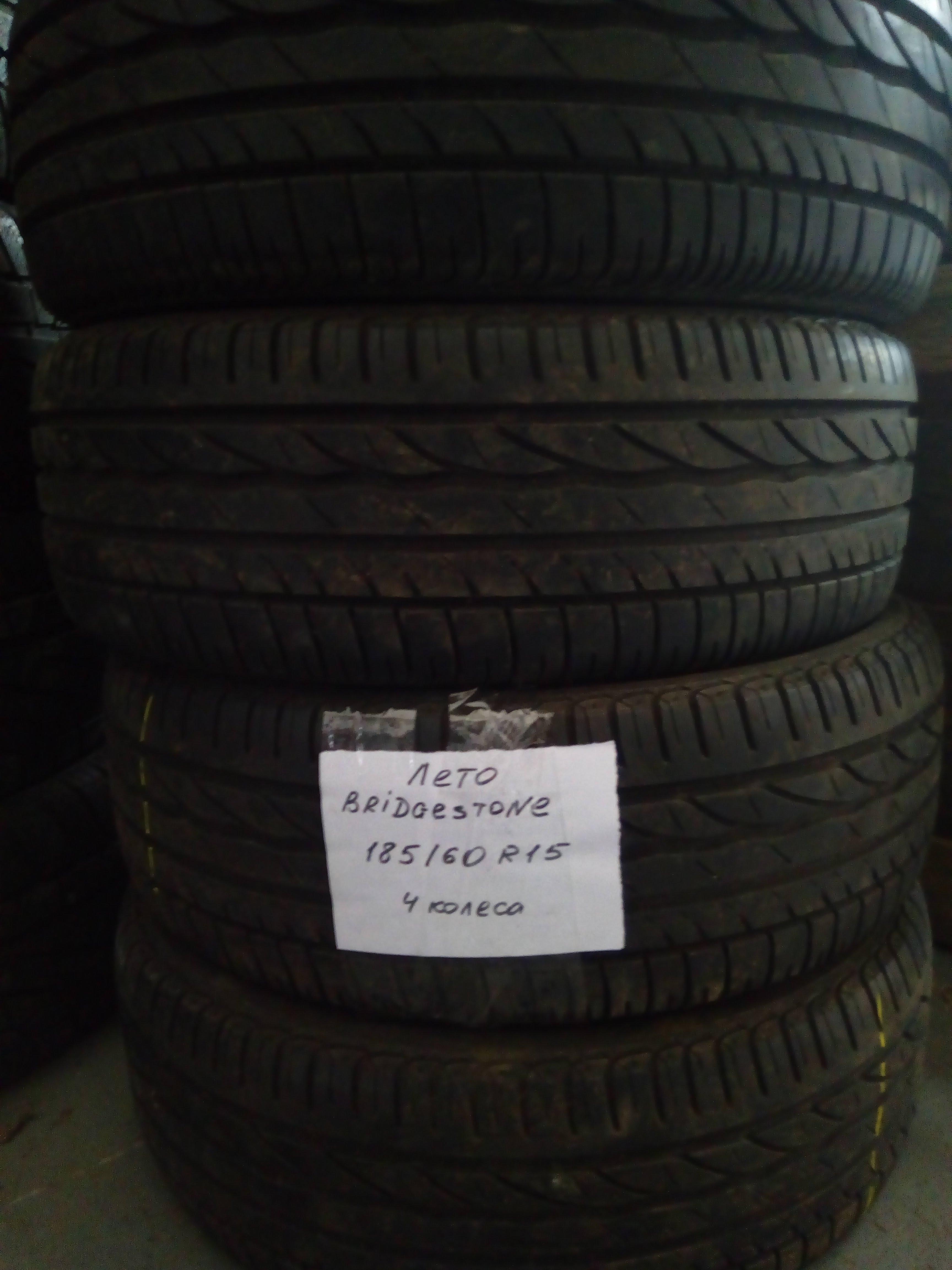 Киев резина бу Bridgestone 185/60 r15 4 шт лето