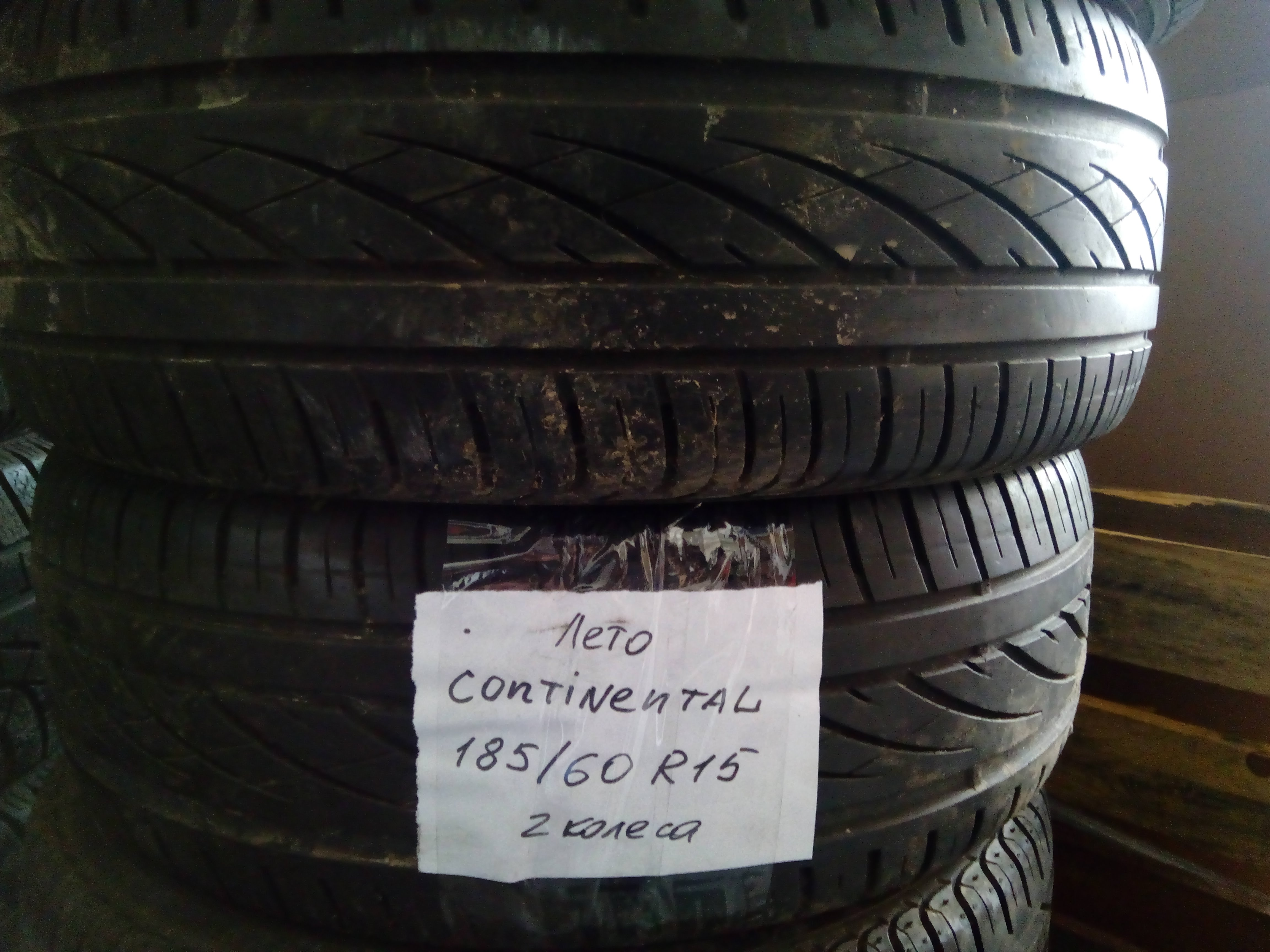Киев продажа бу колес Continental 185/60 r15 2 шт лето