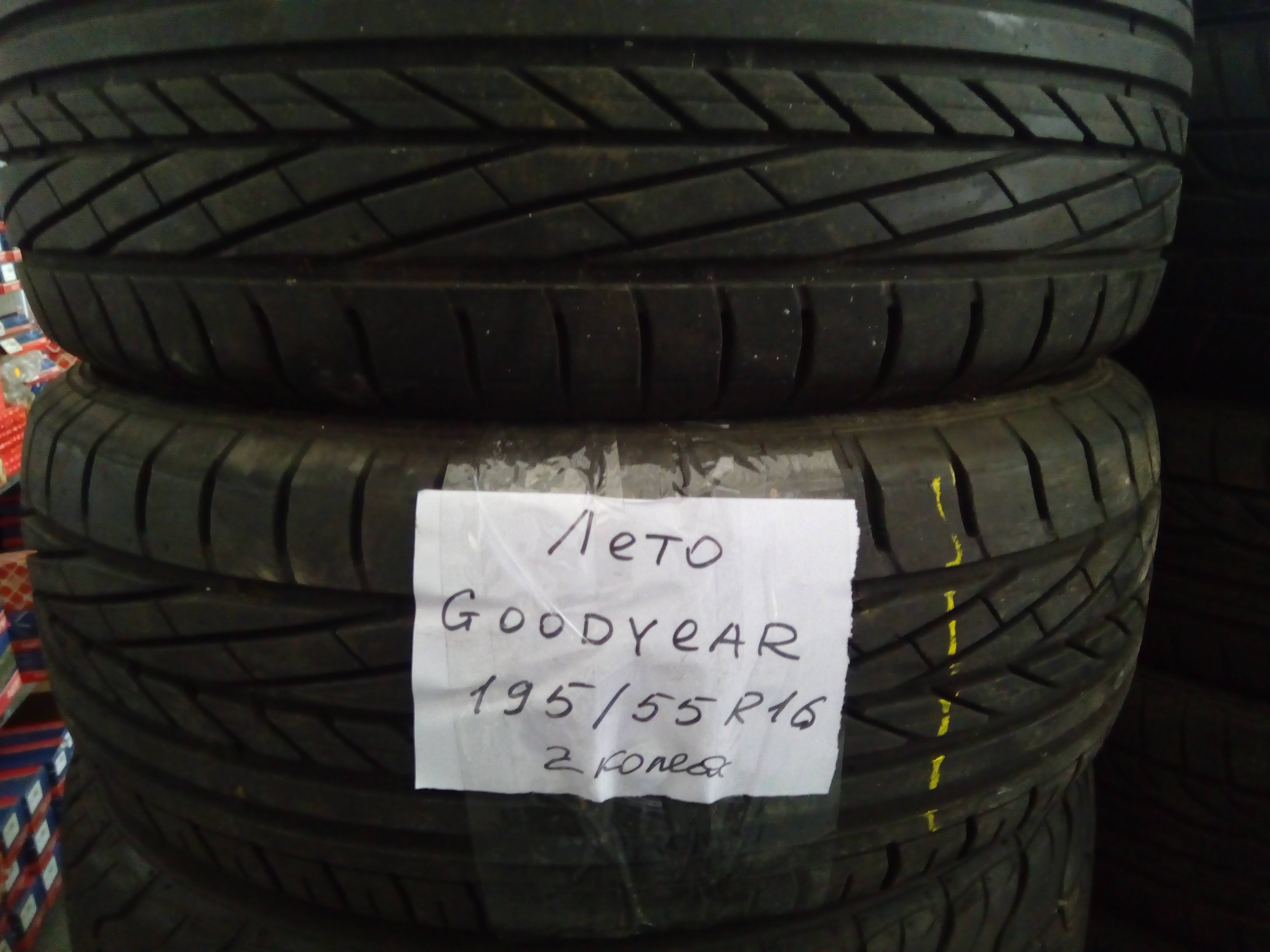 Goodyear 195/55 r16 2 шт лето колеса бу Киев
