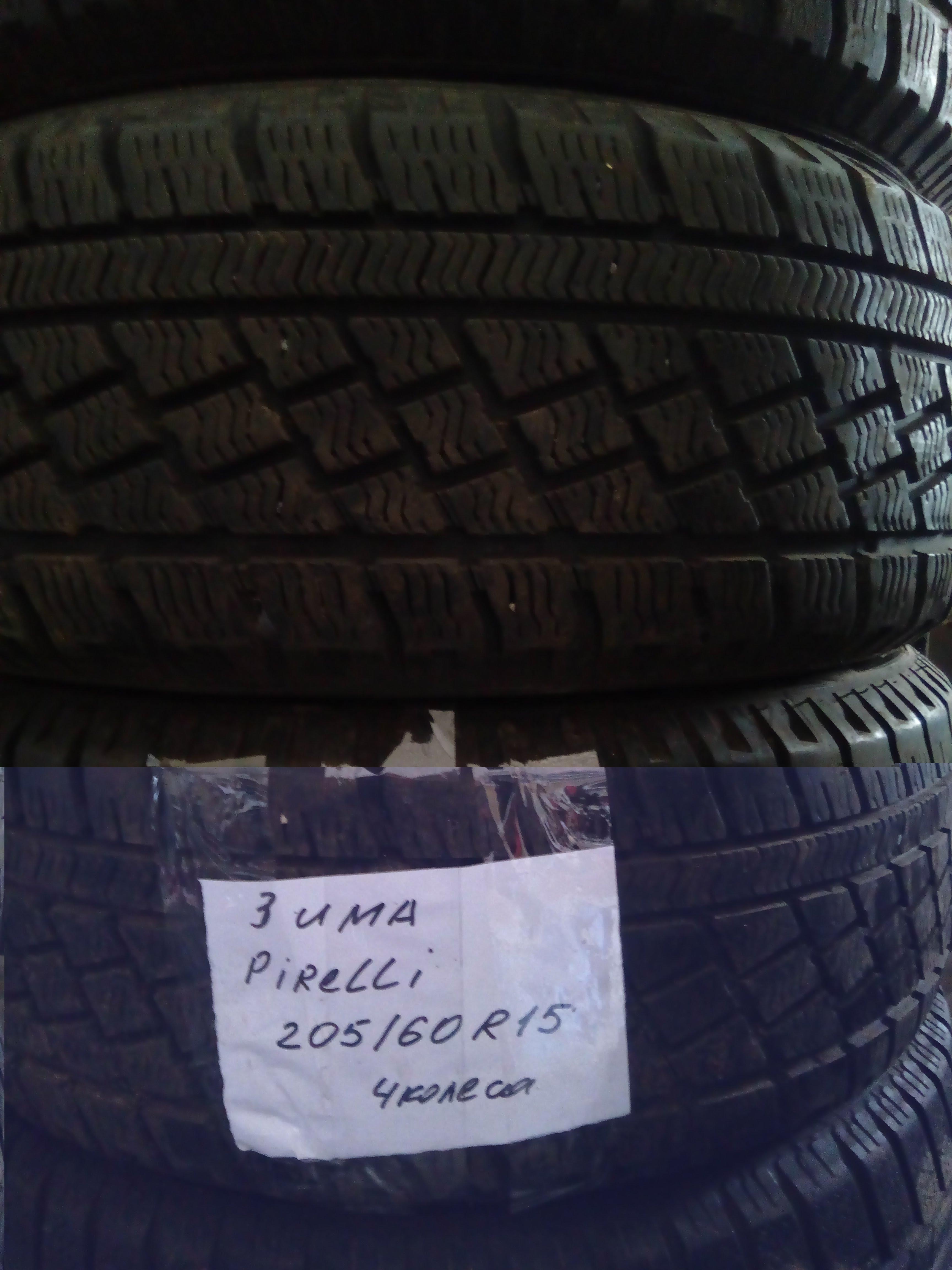 бу Киев Pirelli 205/60 r15 4 шт зима