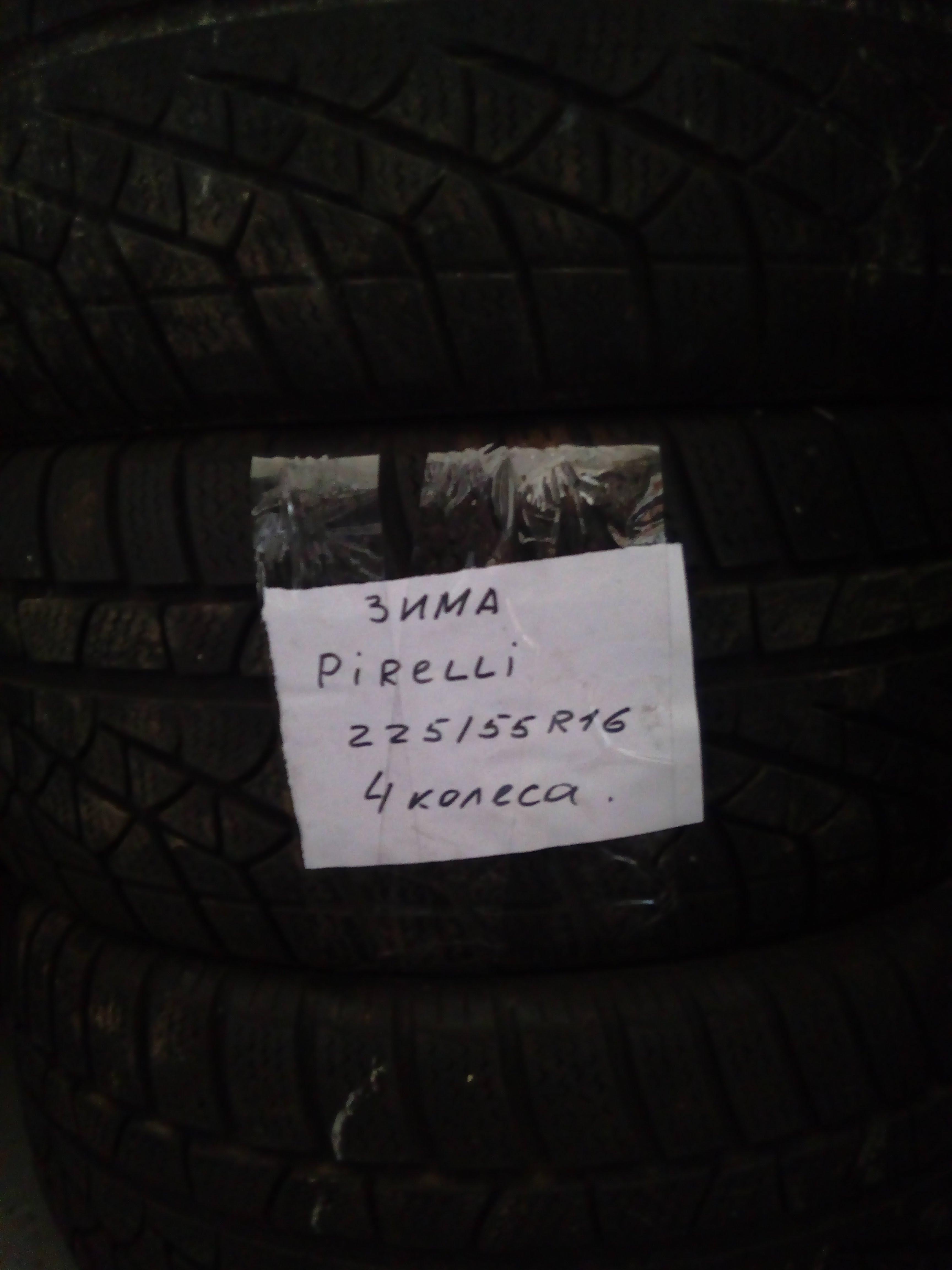 Киев Резина бу Perelli 225/55 r16 зима