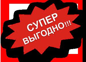 Замена сцепления Toyota  в Киеве