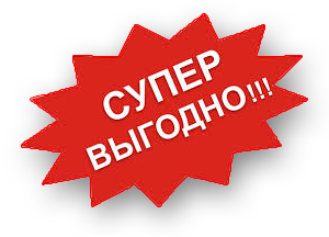 Замена сцепления Ford  в Киеве