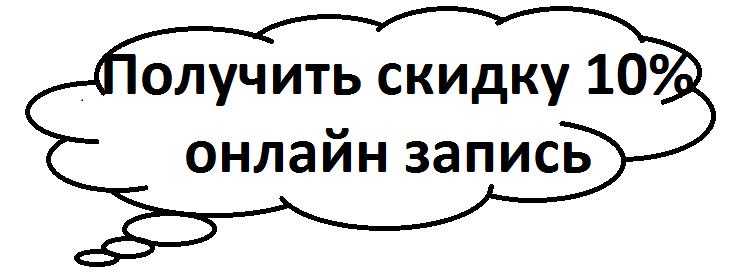 Запись на замену в Киеве сцепления онлайн