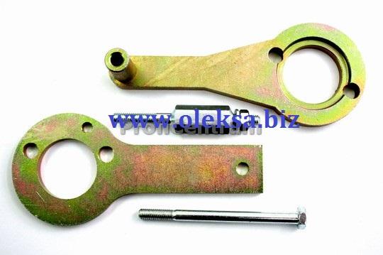 Набор cпецинструмента фиксации распредвала, коленвала при замене ГРМ Fiat Opel 1.7D 1.9TD/JTD 2.4JTD