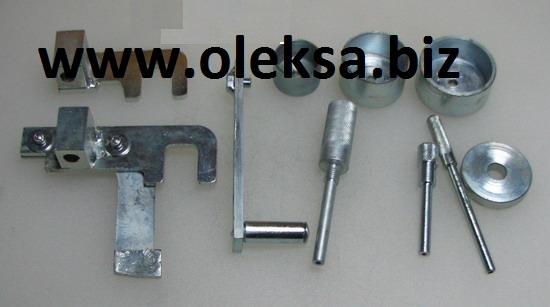 абор cпецинструмента для RENAULT: Clio, Megane, Scenic, Laguna, Espace, Kangoo, Trafic, Master; 1.5, 1.9, 2.2, 2.5 dCi Common Rail Diesel (99-08) OPEL: Movano 1.9 CDTi, 2.2 / 2.5 DTi (00 - 07), Vivaro 1.9 / 2.5 DTi (01 - 07); NISSAN: Micra 1.5 dCi, Primera (02 - 08), Kubistar 1.5 dCi (03 - 08); Primastar 1.9 / 2.5 dCi (03 - 08) DACIA: Logan 1.5 dCil двигателей 1.5 dCi (03 - 08); Primastar 1.9 / 2.5 dCi (03 - 08) DACIA: Logan 1.5 dCi