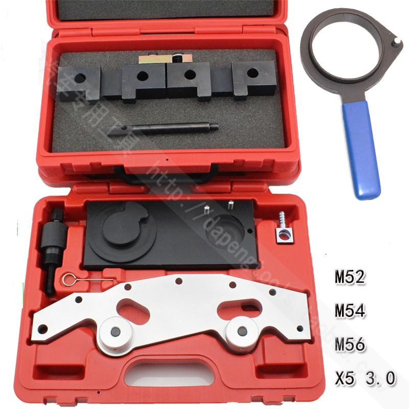 BMW VANOS BMW M52TU, М54 и M56 Специнструмент для ремонта BMW