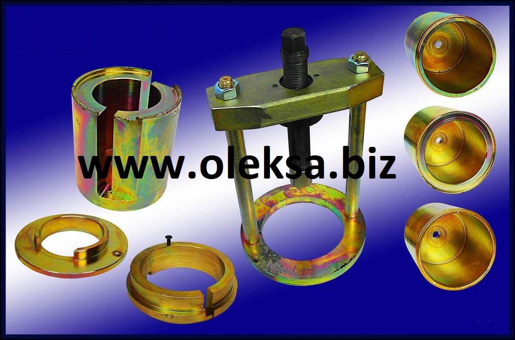 Для монтажа и демонтажа сайлентблоков для автомобилей Ford Mondeo Focus Kuga.